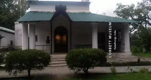 Ramnagar trip