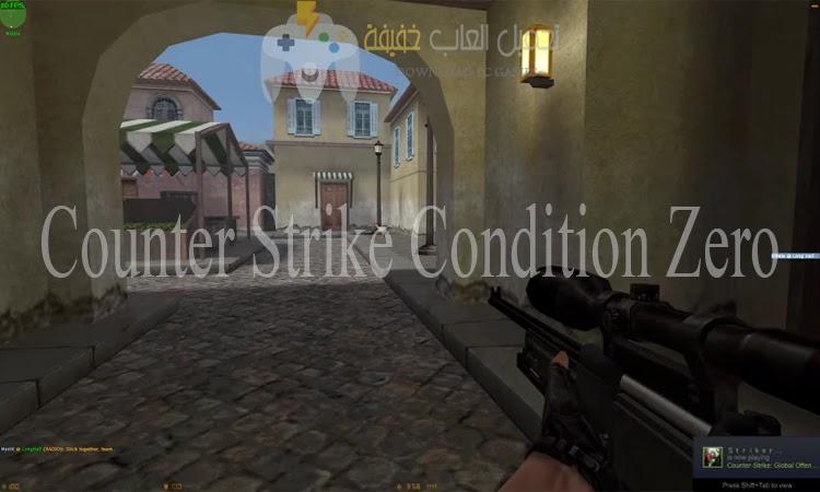 تحميل لعبة كونترا سترايك للكمبيوتر من ميديا فاير