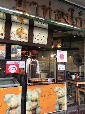patonggo cafe bkk thailand restaurant