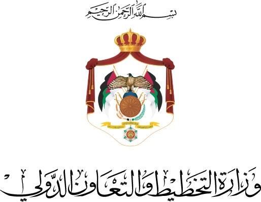 وزارة التخطيط والتعاون الدولي