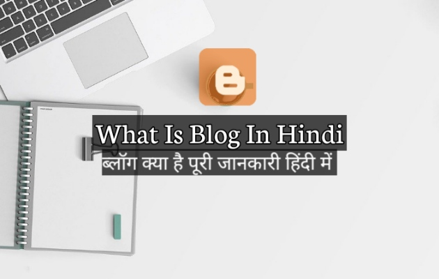 What Is A Blog In Hindi - Meaning Of Blog, Blogger And Blogging