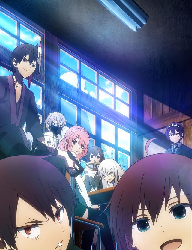 Anime Naka no Hito Genome [Jikkyouchuu]: Fecha de estreno
