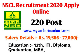 NSCL Recruitment 2020 Apply Online 220 Vacancies
