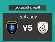 نتيجة مباراة الشباب والتعاون بتاريخ اليوم 20-03-2021 الدوري السعودي