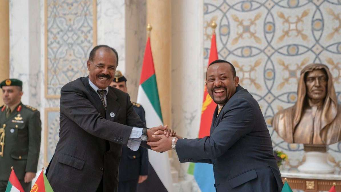 <Annual &lsquo;Imam Hassan bin Ali Award&#039; Goes to Ethiopia and Eritrea Leaders