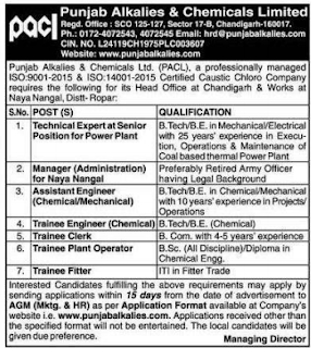 Punjab Alkalies & Chemicals Limited Hiring  Trainee Fitter, Trainee Plant Operator, Trainee Engineer, Trainee Clerk and Various Post in Panjab Location
