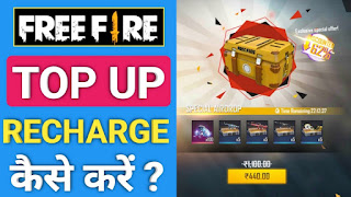 Free fire me Top up recharge kaise kare in hindi Information.