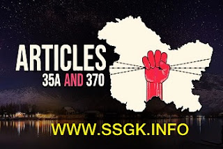 ALL ABOUT ARTICLE 370 & 35A IN GUJARATI PDF