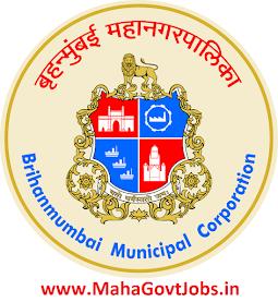 mcgm recruitment, BMC job openings