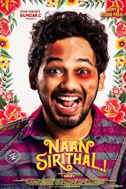 Naan Sirithal 2020 Full Movie Download in Tamil BluRay Dual Audio Tamil 480p 720p 1080p