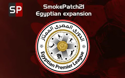 Egypt league pes21