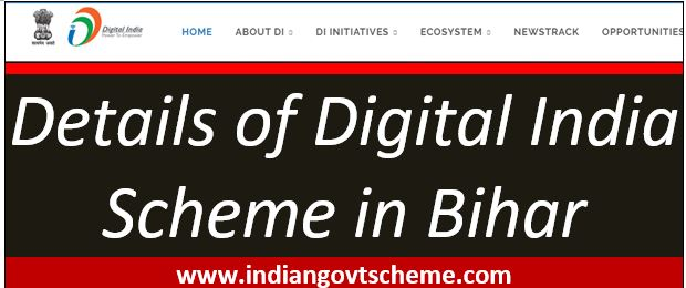 digital+india+scheme+in+bihar