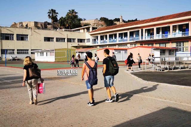 Αργολίδα: Επιστροφή των μαθητών Γυμνασίων και Α΄& Β΄Λυκείου στα σχολεία (βίντεο)