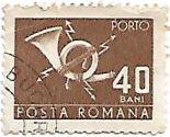 Selo Post Horn, 40 Bani