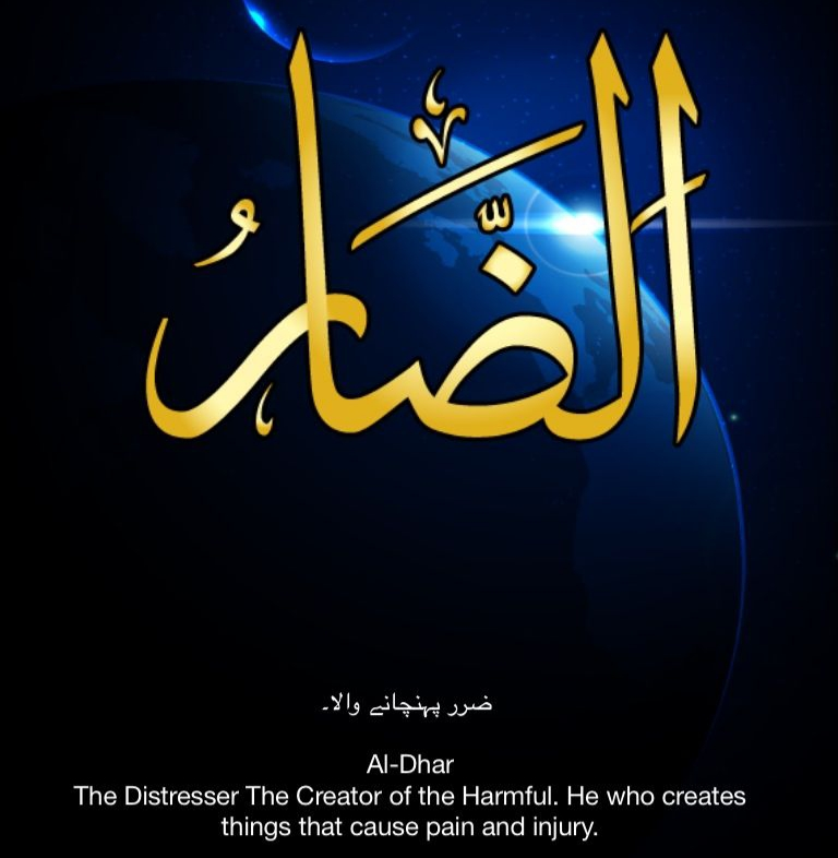 Berdoa Dengan Asmaul Husna Ad Dhaar