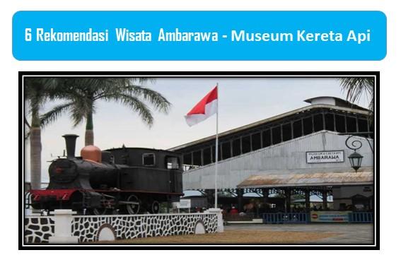 Museum Kereta Api