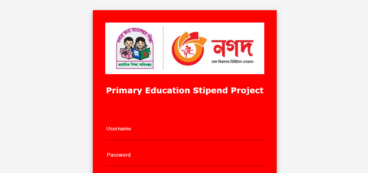 3 Link to Upload Primary Stipends Data on Pesp Mynagad