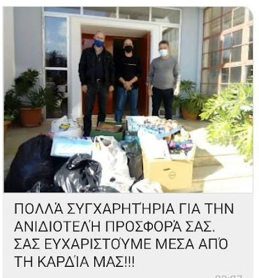 Ευχαριστήρια από το Γυμνασιάρχη Μουζακίου για την προσφορά του Συλλόγου Γονέων και Κηδεμόνων του Γυμνασίου Στυλίδας