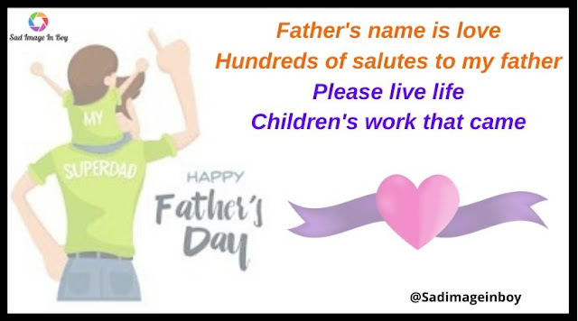 Happy Fathers Day Images | happy fathers day in heaven, happy fathers day to all dads