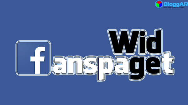 Cara Memasang Widget Fanspage Facebook di Blog