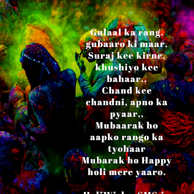colorful holi images