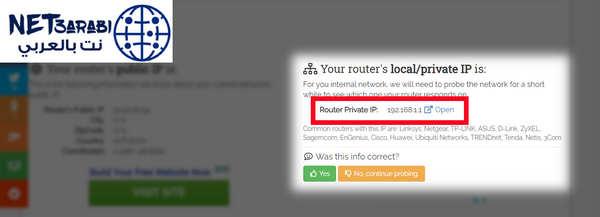 الحصول على اسم المستخدم وكلمة المرور te data - الباسورد الافتراضي للراوتر