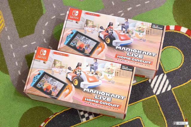 【遊戲】任天堂 AR 競速玩起來《瑪利歐賽車實況:家庭賽車場》 - 光看《瑪利歐賽車實況:家庭賽車場》外盒讓人很想犯罪!
