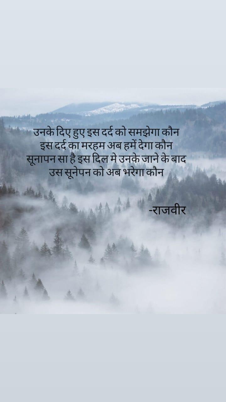 Quotes to inspire (lovestatuswhatsapp.com)
