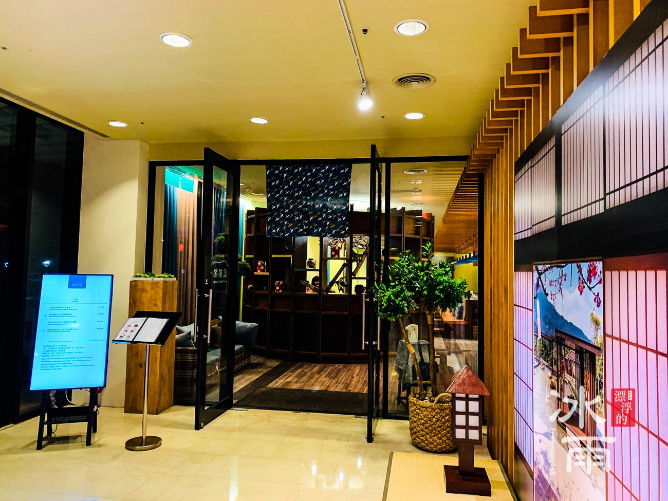 陽明山天籟渡假酒店|餐廳入口