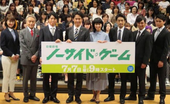 【日曜劇場「ノーサイド・ゲーム」 眞栄田 郷敦さん出演中!】