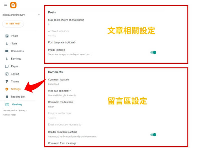 Blogger Post and Comment Setting