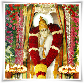 Golagamudi Venkaiah Swamy Temple