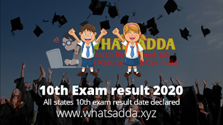 10th-exam-result-2020-decleared