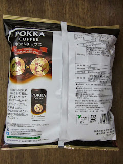 Pokka Coffee Potato Chips