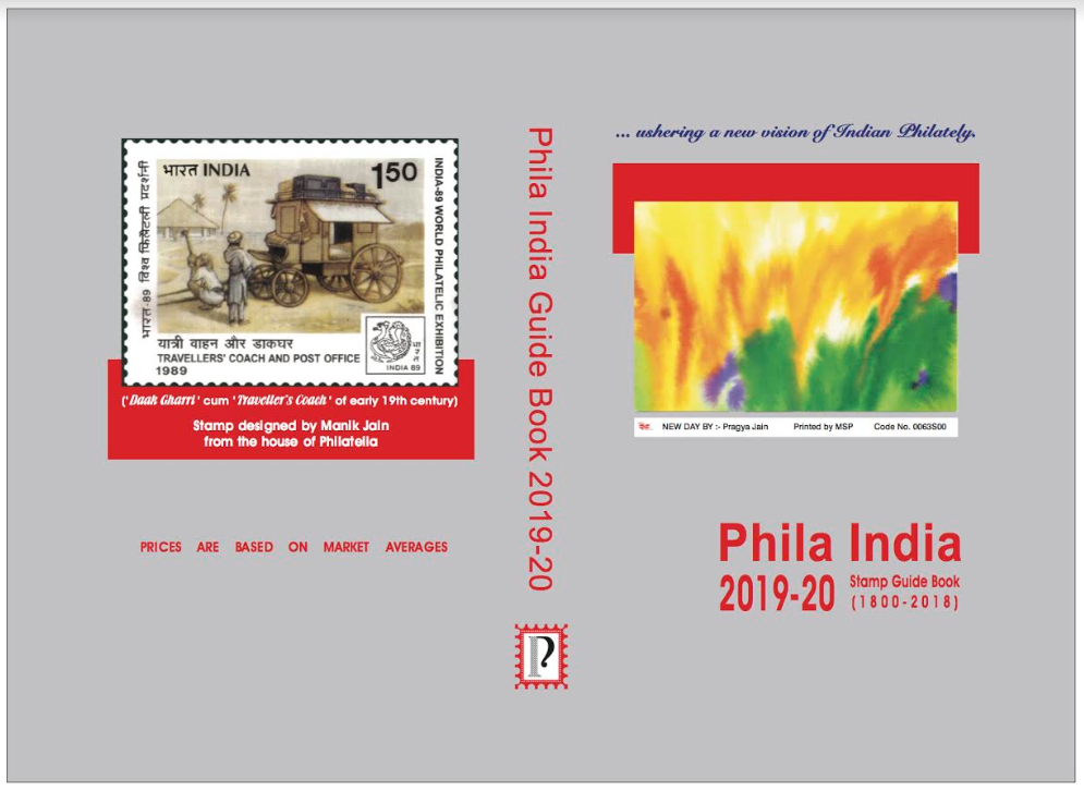 Rainbow Stamp Club: Phila India Stamp Guide Book 2019-20