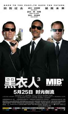 MIB 3 Película