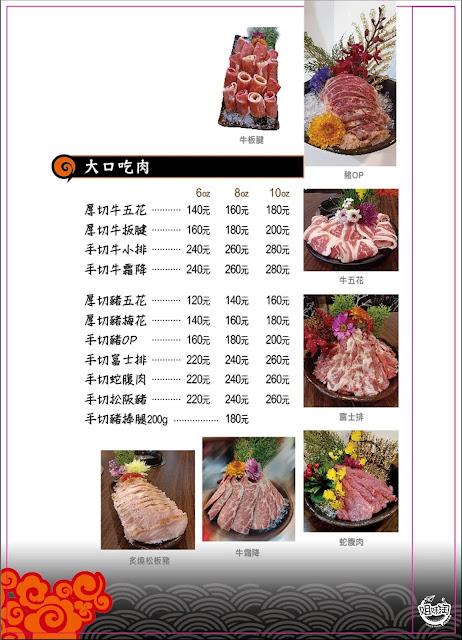 pupuhotpop-menu%2B%25287%2529.jpg