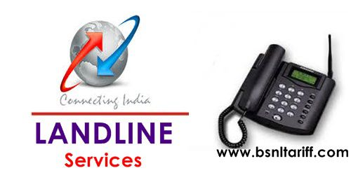 Get Rs200 rebate on Landline bill for own Landline instrument