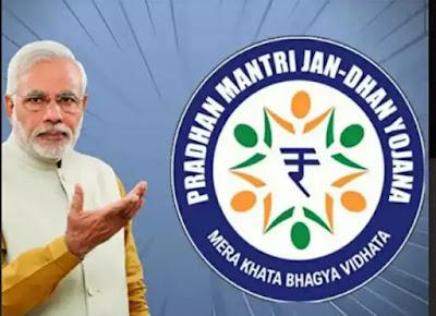 Pradhan Mantri Jan Dhan Yojana क्या है जाने इसके क्या फायदे है ।