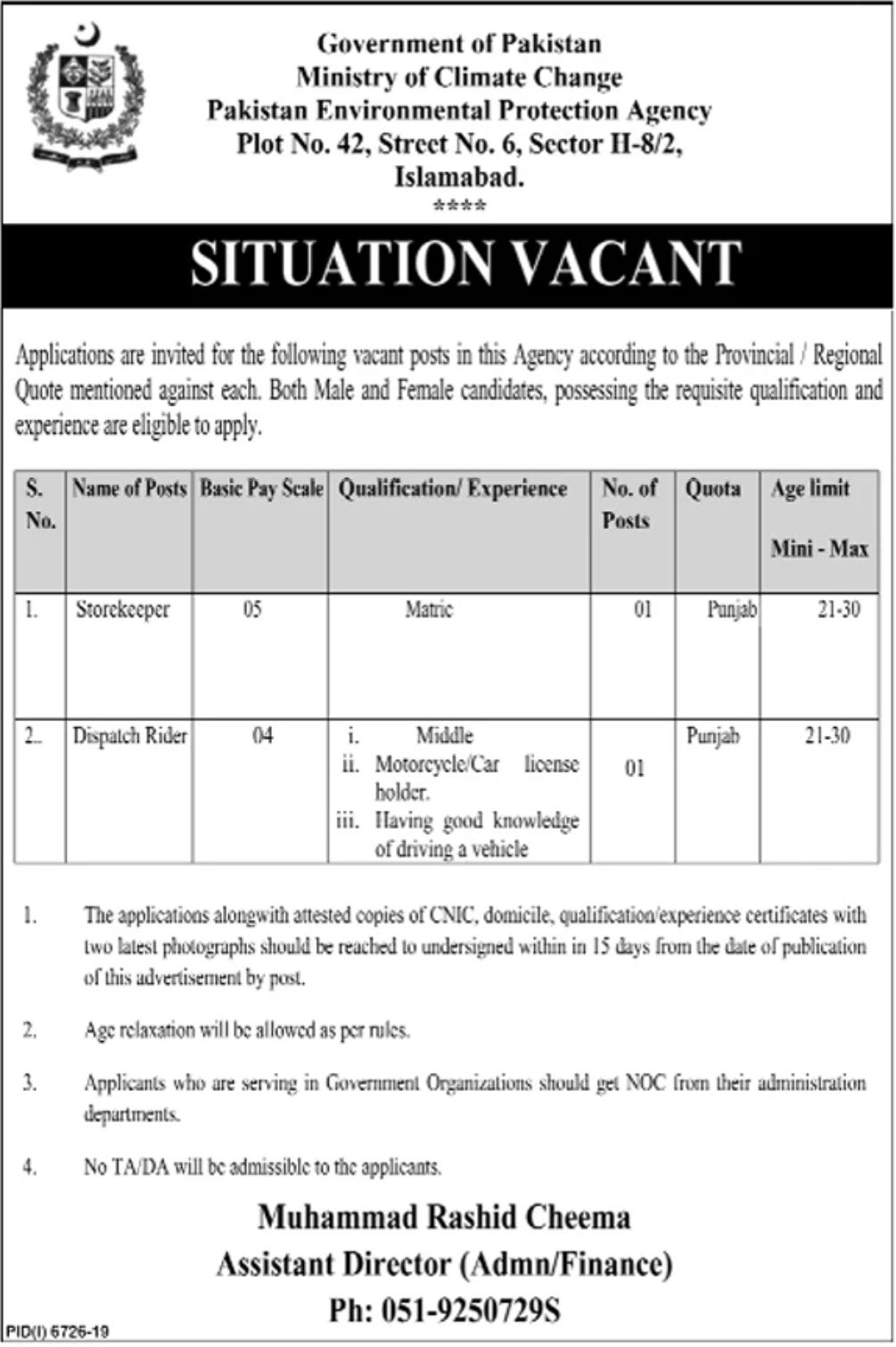 Ministry of Climate Change Jobs 2020 Apply Now