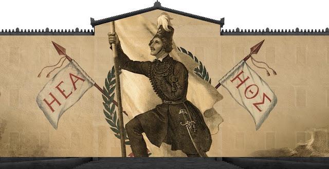 «Επιθυμία ελευθερίας» στο Ναύπλιο με οπτικοποιημένη αφήγηση της Επανάστασης