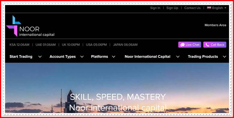 [ЛОХОТРОН] noorictrade.com – Отзывы, развод? Компания Noor International Capital Scam!