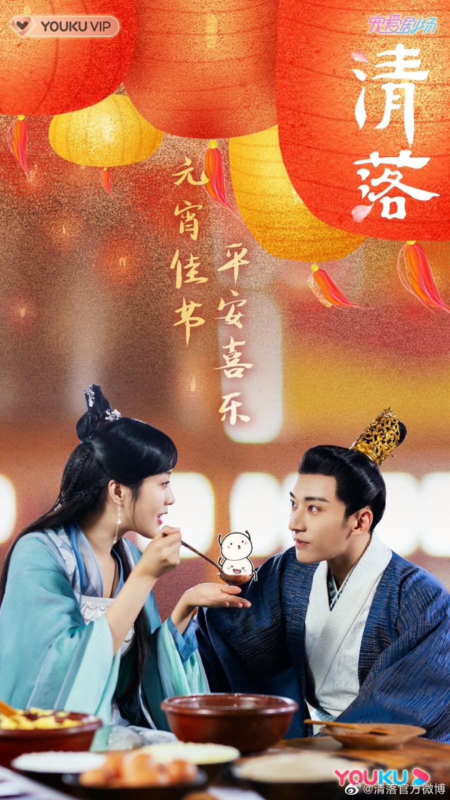 festival faroles en china audiovisuales