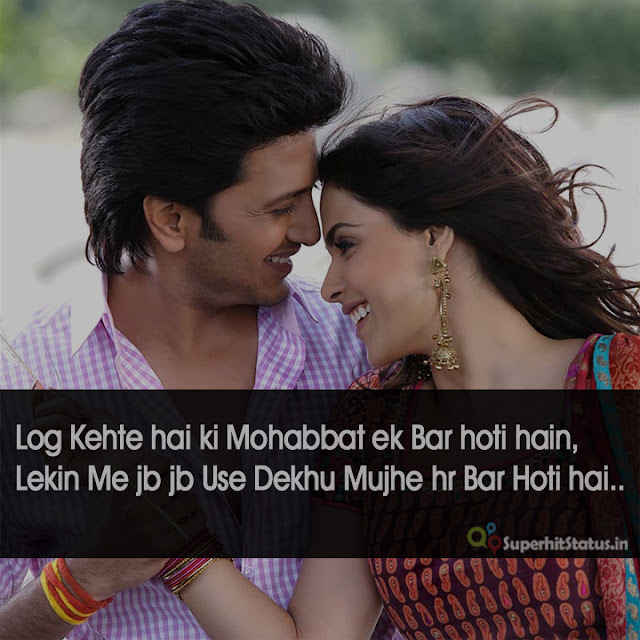 Love Image in Hindi For Whatsapp With Status Quotes