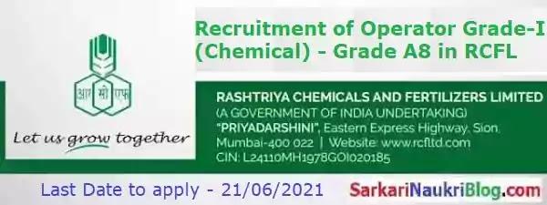 RCFL Operator chemical Recruitment 2021