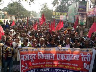 cpi-ml-protest-in-district-collectorate