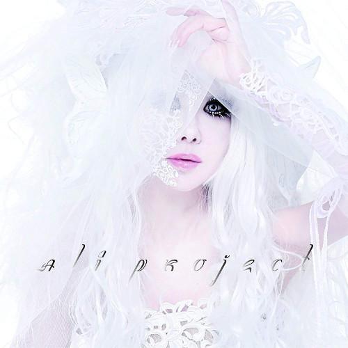 ALI PROJECT - Ryuukou Sekai [FLAC   MP3 320 / CD]