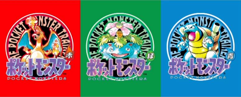 Pokémon Red, Blue e Green