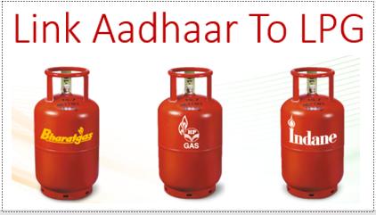 seed aadhar, aadhar linking, lpg link