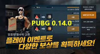 Update PUBG Korea 0.14.0